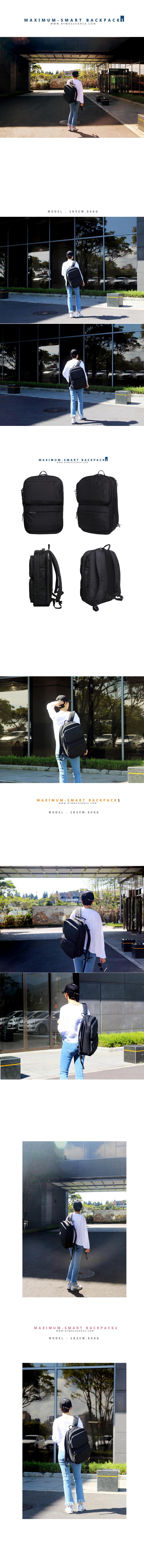 플레이어 단독특가 [바이모스] 백팩 맥시멈스마트백팩1탄 - 블랙 - 남자대학생백팩 대학생백팩 여자백팩